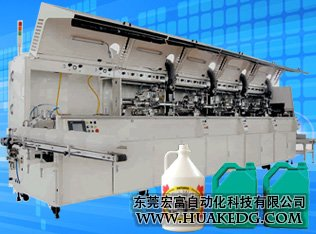 Automatic UV Screen Printing Ma
