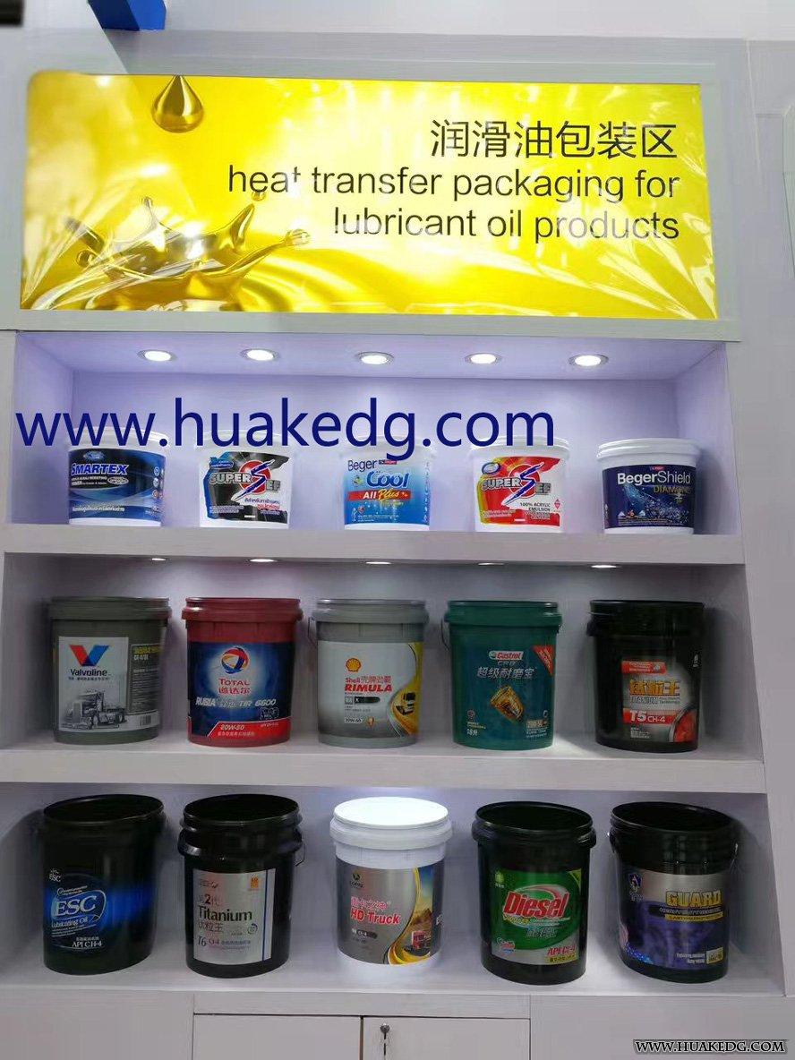 Heat Transfer Printing Machine for Plastic Pail Paint Buckets